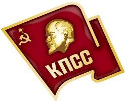 bureau de change 91 communist of the soviet union