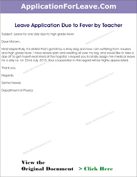 example of a teacher resume application for sick leave in school by teacher sick leave mail by teacher for flue headache temperature