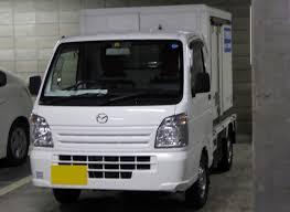 mazda truck 2015 file mazda scrum truck freezer dg16t front jpg wikimedia commons