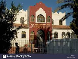 morroco style israel netivot the baba sali institutions built in moroccan style