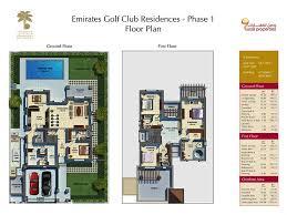 Dubai House Floor Plans Phase 1 Floor Plan Live Emirates Golf Club