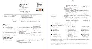 resume skills for bank teller bank teller resume skills resume