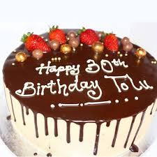 cakes online buy drizzle cake online nigeria waracake valentines cake