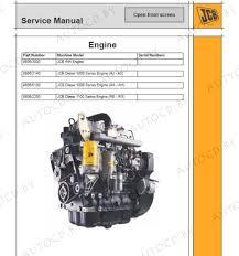 jcb compact service manuals документация по ремонту jcb