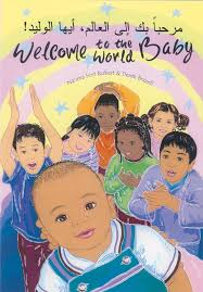 baby books welcome to the world baby books to teach multicultural diversity