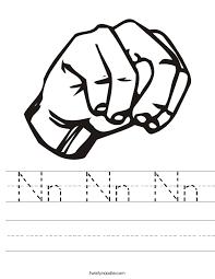 letter n worksheets twisty noodle