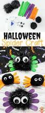 Toilet Paper Roll Crafts For Halloween by Halloween Spider Kids Craft Spider Craft And Halloween Ideas