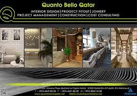 Qatar Interior Design Interior Decorators U0026 Designers Companies Interior Decorators