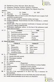 icse biology 2013 solved board question paper class 10 10