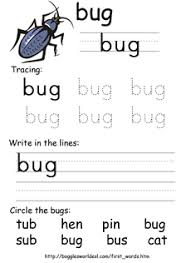 cvc words spelling sheets