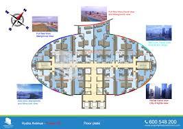 floor plan of hydra avenue al reem island