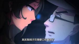 anime subtitles chinese mystery man ep 3 english subtitles youtube