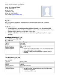 Sample Resume Without Work Experience by Sample Resume With No Previous Experience