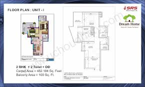 Dream Home Floor Plan 2bhk Flats In Srs Dream Home Floor Plan In Sector 84 Faridabad
