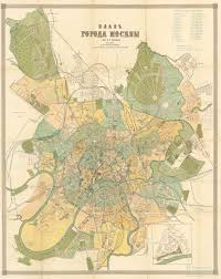 Moscow Map Plan Of Moscow By Alexey Suvorin Map Moscow U2022 Mappery