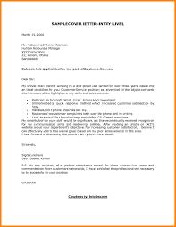 100 sample barista resume job resume samples pdf resume