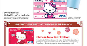 hello debit card my home finance limited edition new year hello