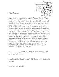 Teacher Student End of Year Letter Home   Tools for Great Teachers Letter of Recommendation for a Special Education Teacher Sample