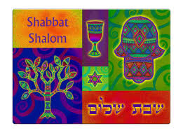 jewish challah tray judaica home decor tempered glass