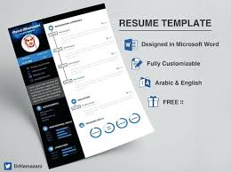 word document resume templates free download template attractive resume template