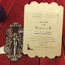 Wedding Invitation Cards In Nigeria Scroll Wedding Invitations Card Manufacturer With Metal Butterfly