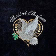 shabbat challah cover 16 best challah covers images on challah shabbat