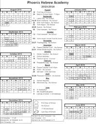 months of the hebrew calendar 2017 hebrew calendar months 2018 calendar printable
