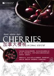 r馮ilait cuisine 菁彩實業有限公司 home