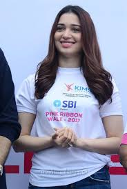 Breast Cancer Flags Picture 1257718 Actress Tamanna At Pink Ribbon Breast Cancer