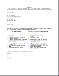 electrical engineering cover letter with salary requirements
