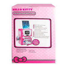 kitty karaoke machine review karaokemachinecritics