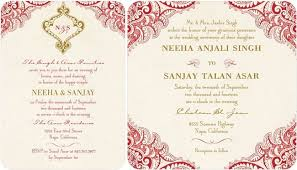 wedding invitations indian indian wedding invitations indian wedding invites wedding ideas