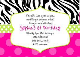 Birthday Party Invitation Cards Free Printable Free Printable Birthday Invitation Templates U2013 Gangcraft Net