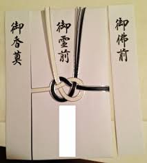 Japan Business Card Etiquette What To Do At A Japanese Funeral Funeral Etiquette Deepjapan