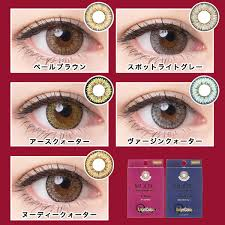 light grey contact lenses shibuyawalker rakuten global market angel color color contact