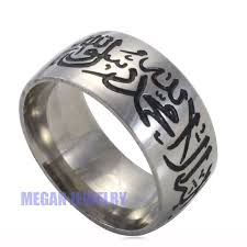 muslim wedding ring aliexpress buy silver plating muslim allah shahada stainless