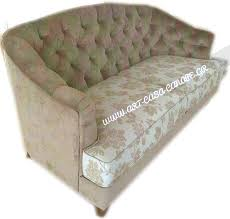 casa canapé καναπεσ τριθεσιοσ απο ξυλο οξια καθισματα comfort με πουπουλα