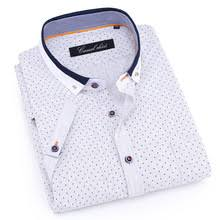online get cheap male dress styles aliexpress com alibaba group