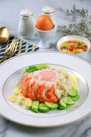 box cuisine ข าวคล กน ำปลา เมน ส ดพ เศษท ไม ธรรมดา ท balcony sky