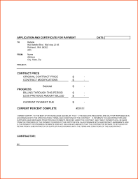 certificate of completion free template word construction certificate of completion template word templates