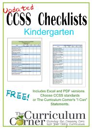 reading curriculum for kindergarten updated kindergarten checklists ccss and i cans the kinder corner