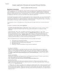 machinist resume template principal resume samples computer skills resume format principal resume samples