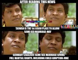 Gay Meme Asian - tamil gay memes mathan mario lgbtrights proudtobegay facebook