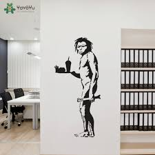 banksy home decor wall decal vinyl sticker banksy caveman with fries art home design