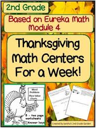 grade 2 thanksgiving math centers for a week based on eureka math