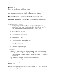 Example Of A Chef Resume by Food Inc Summary Essay