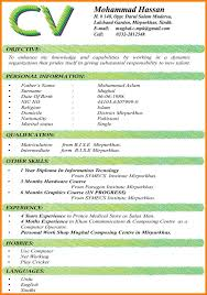 normal cv format latest cv format 2016 in pakistan download in ms word jpg