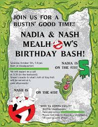 Backyard Birthday Party Invitations Ghostbusters Party Invitations Lilbibby Com