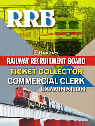 buy r r b ticket collector commercial clerk book online at low