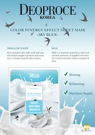 deoproce color synergy effect sheet mask sky blue
